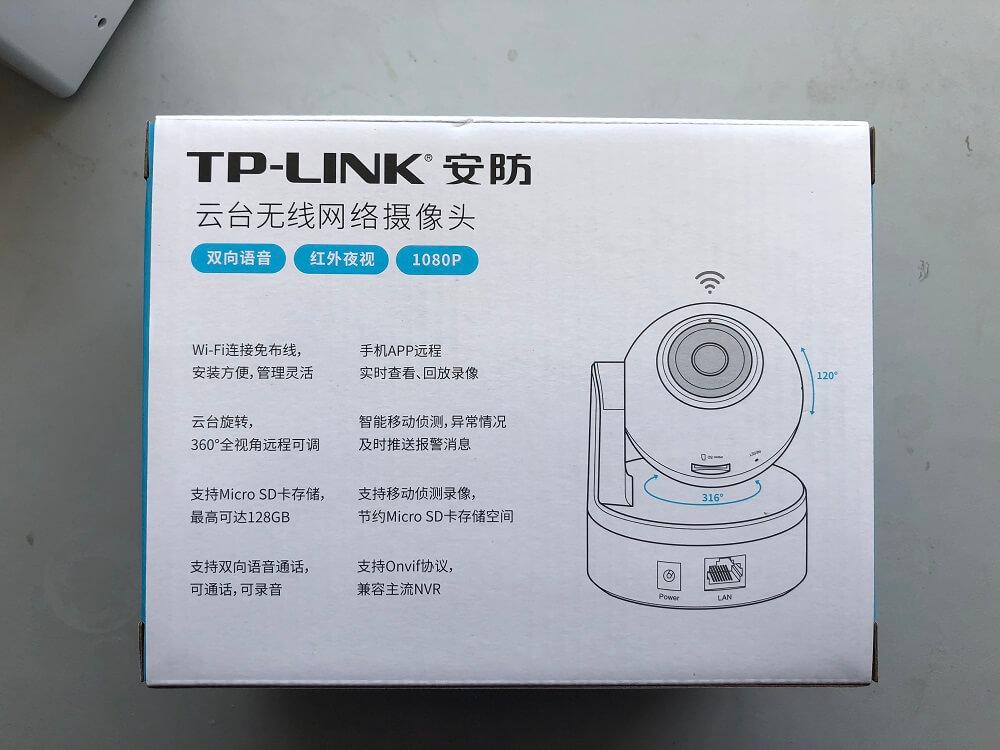 TP-LINK全视角监控TL-IPC42A-4开箱试用