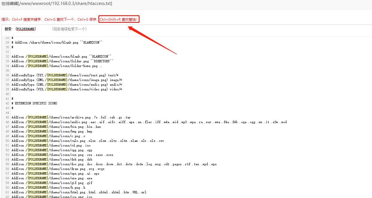 免费开源的Web目录浏览程序: Apaxy