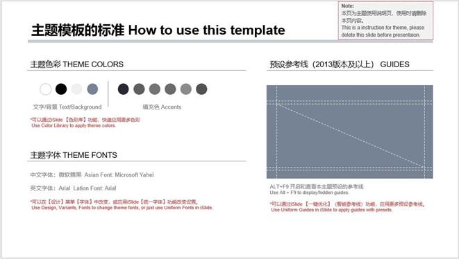 【PPT神器】一站式解决PPT难题,比下载1000套PPT模板还管用
