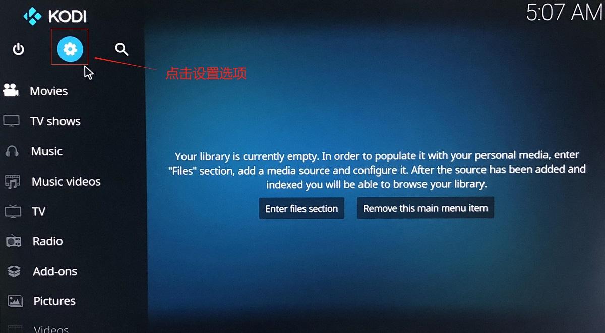 树莓派刷入LibreELEC变身电视机顶盒