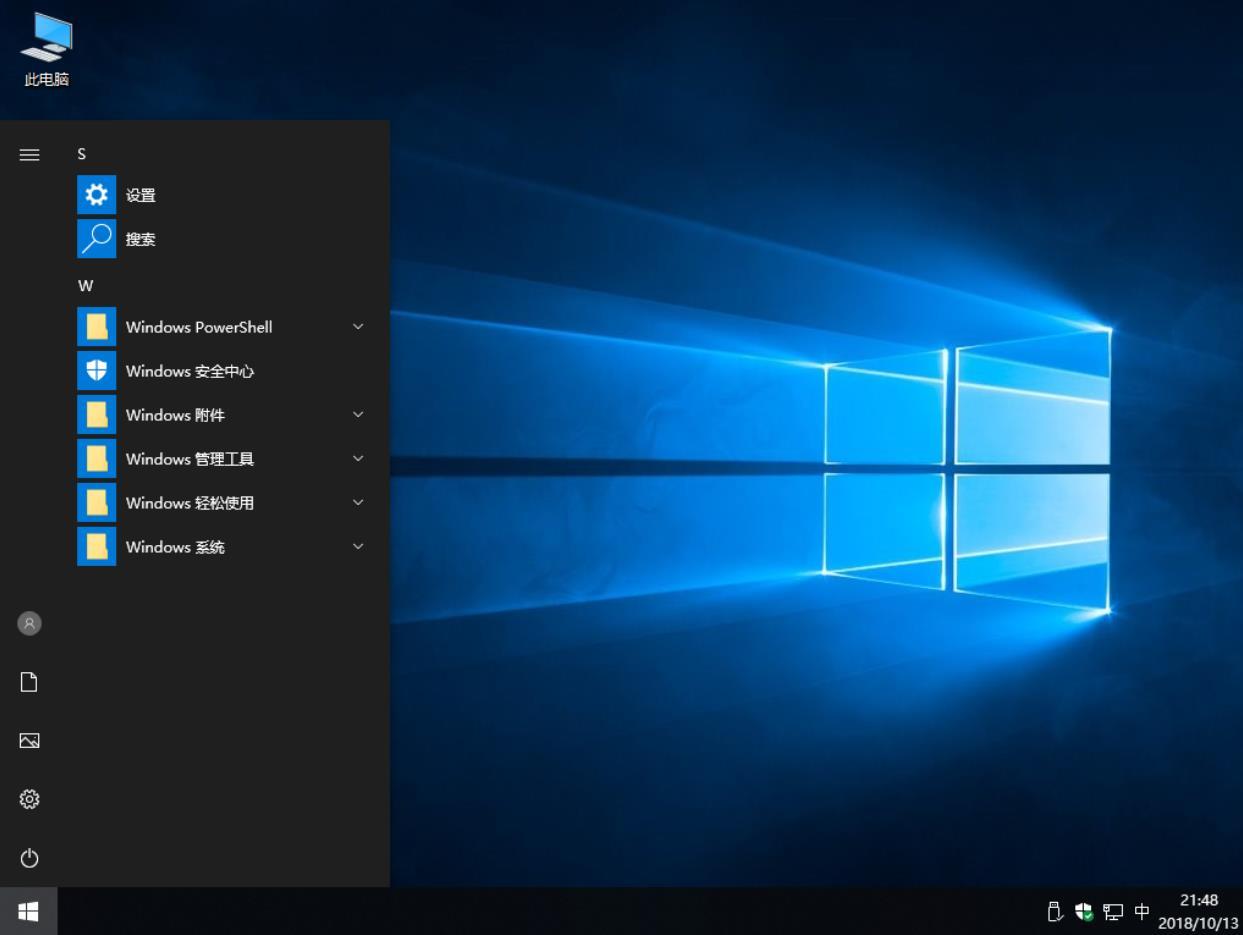 Windows 10 Enterprise LTSC 2019 正式发布 完全无预装