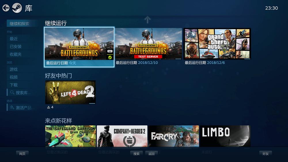 Steam Link 现已支持树莓派:轻松实现游戏串流