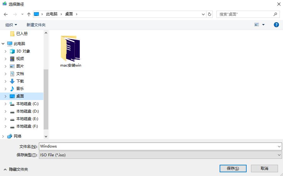 苹果电脑用Boot Camp安装Windows双系统