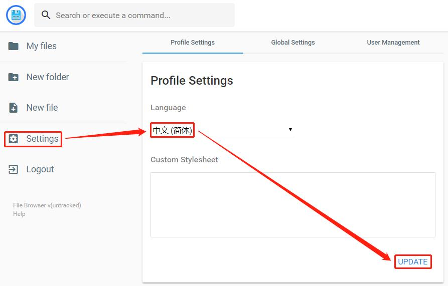 在群晖Docker中安装更好用的 Aria2 Web前端:AriaNg