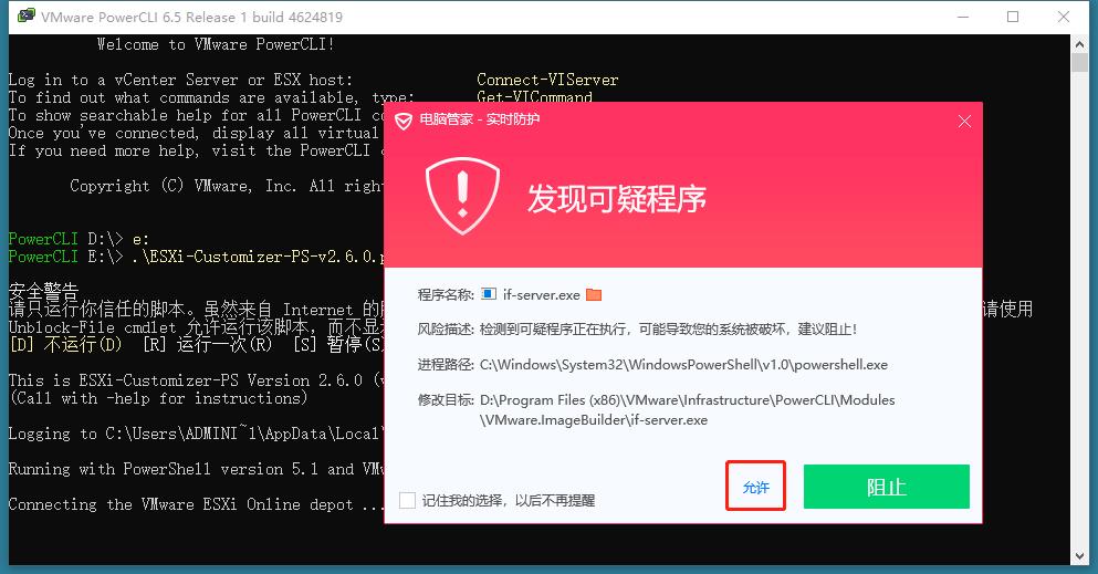 VMware ESXI 添加网卡驱动并生成新的ISO镜像