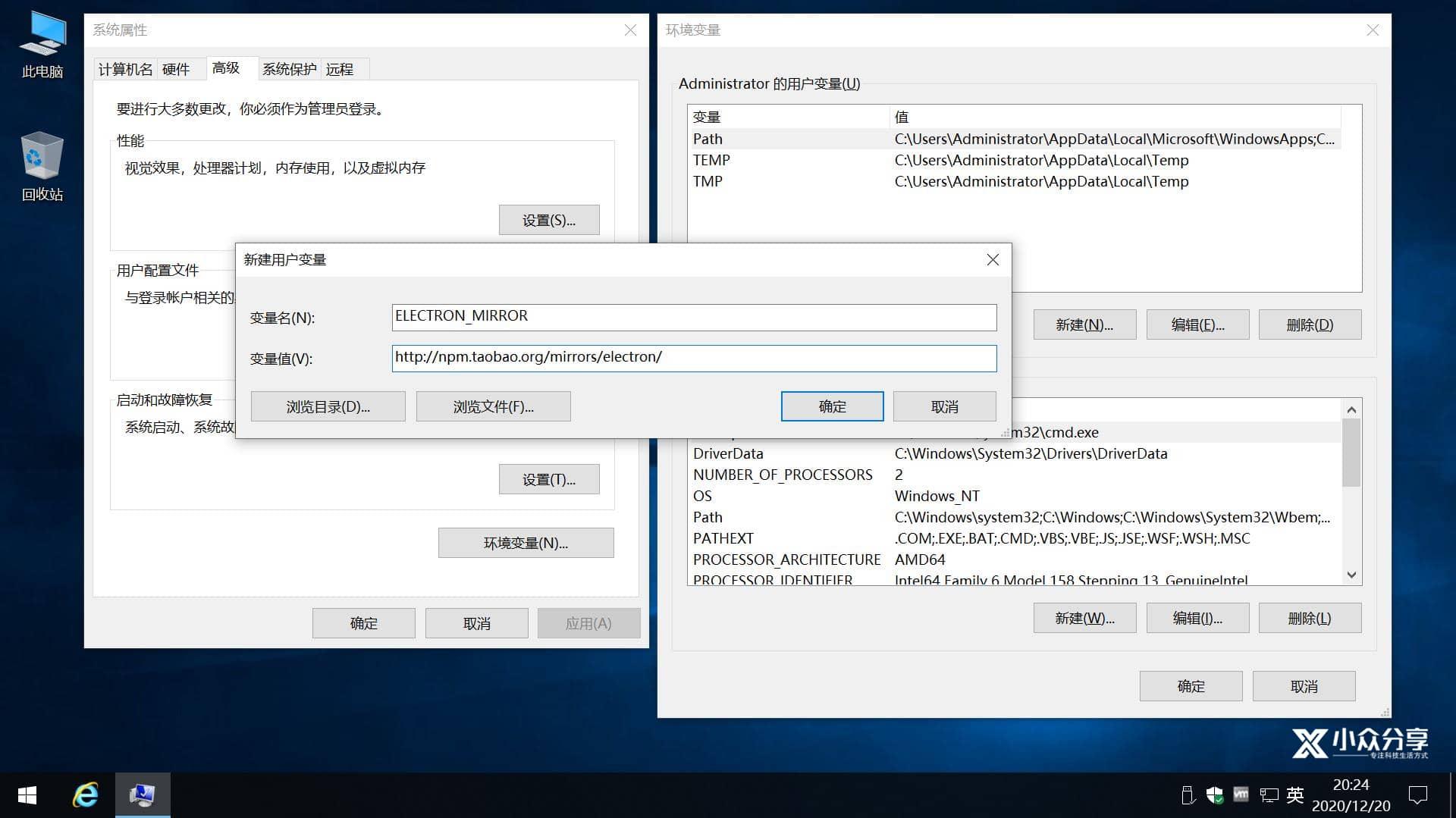 只需一行代码快速将网站打包成桌面程序 – Nativefier